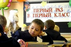 О чем не стоит забывать родителям перед первым походом малыша в школу.