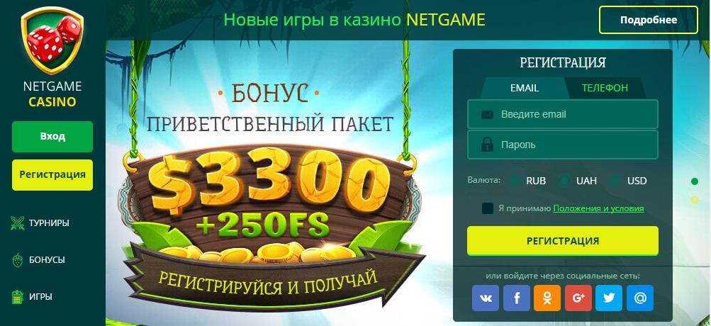 Трудности с доступом к онлайн казино Армении?