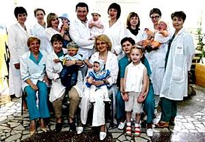Центр планирования семьи: начало