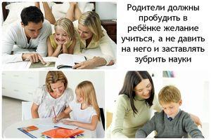 Какие страхи у родителей возникают по поводу обучения детей в школе и как их побороть? видео
