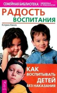 Мамины помощники: система воспитания и поощрения, условия труда ребёнка