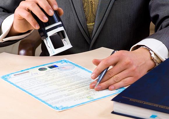 Регистрация компании за границей