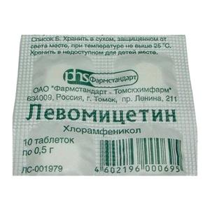 Левомицетин - нейтрализация бактерий, которые вызвали отравление
