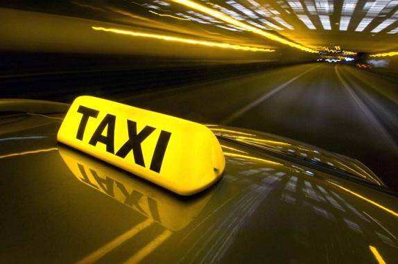 Профессиональное такси